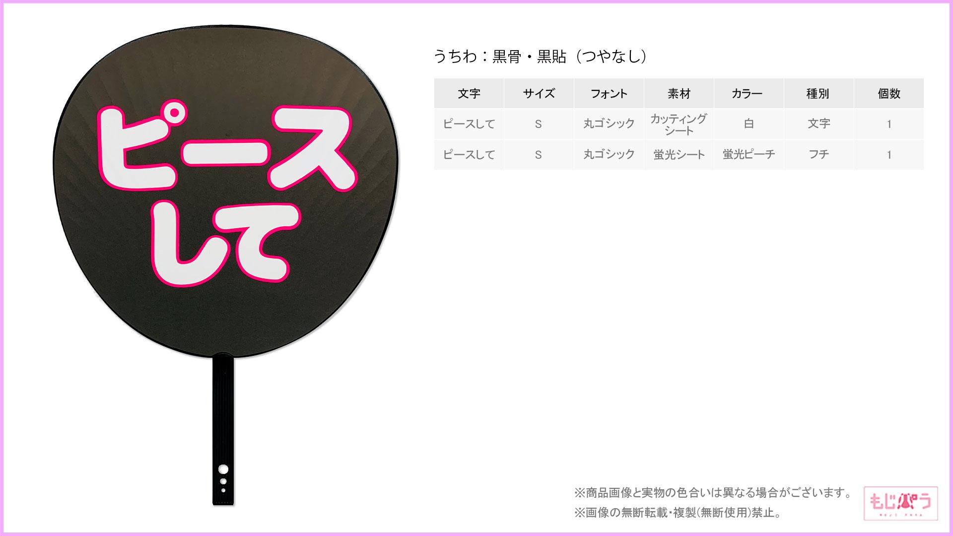 decouchiwa999-001-00048画像