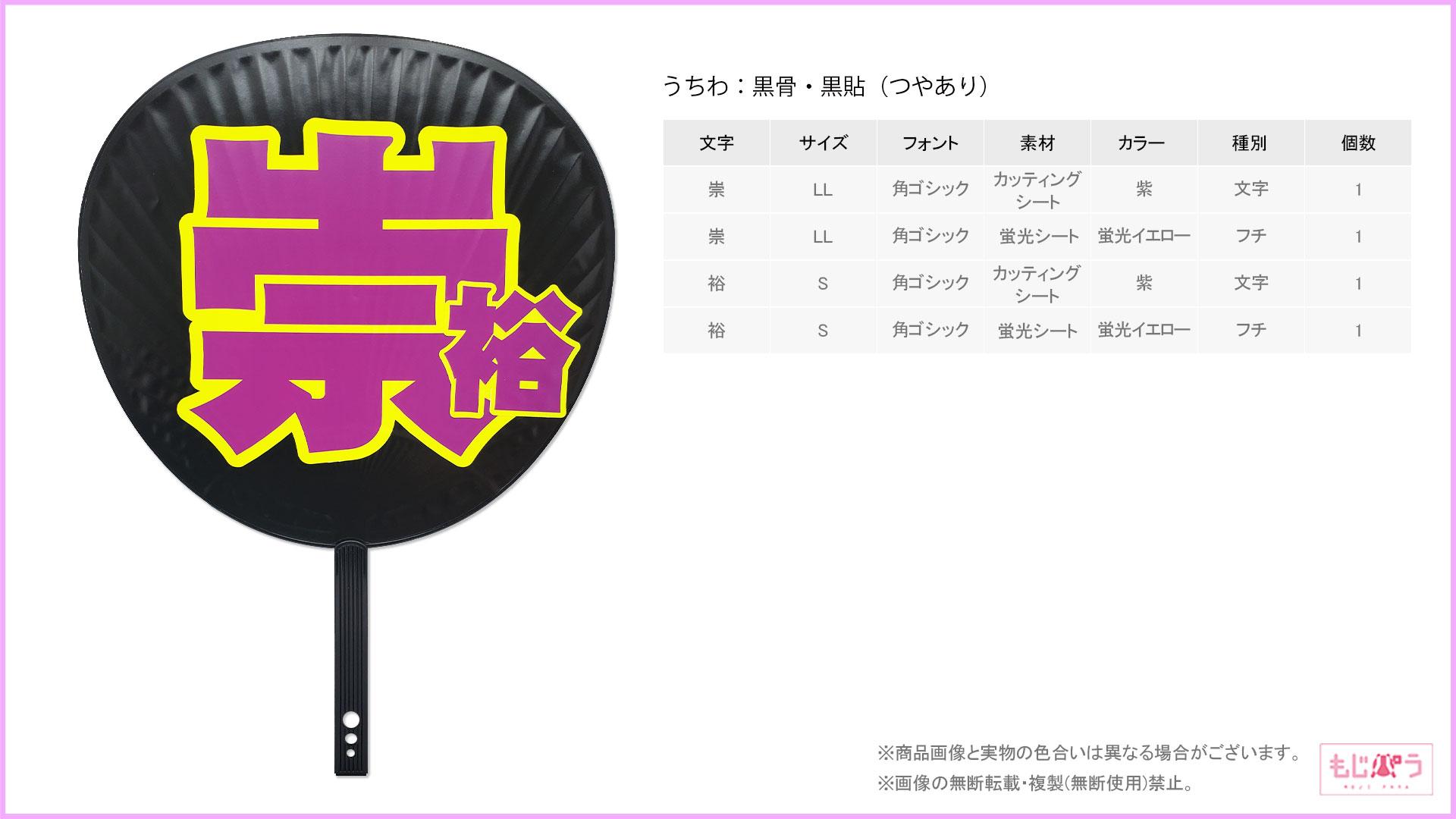 decouchiwa026-006-00011画像