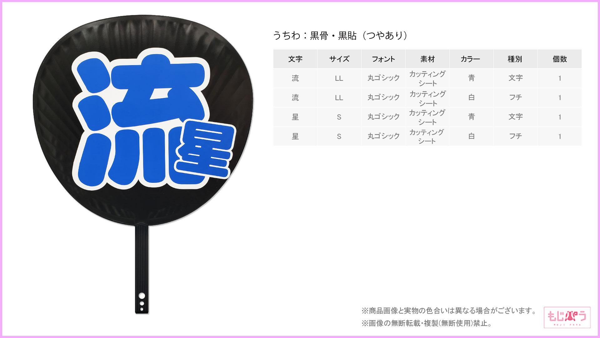 decouchiwa026-005-00009画像