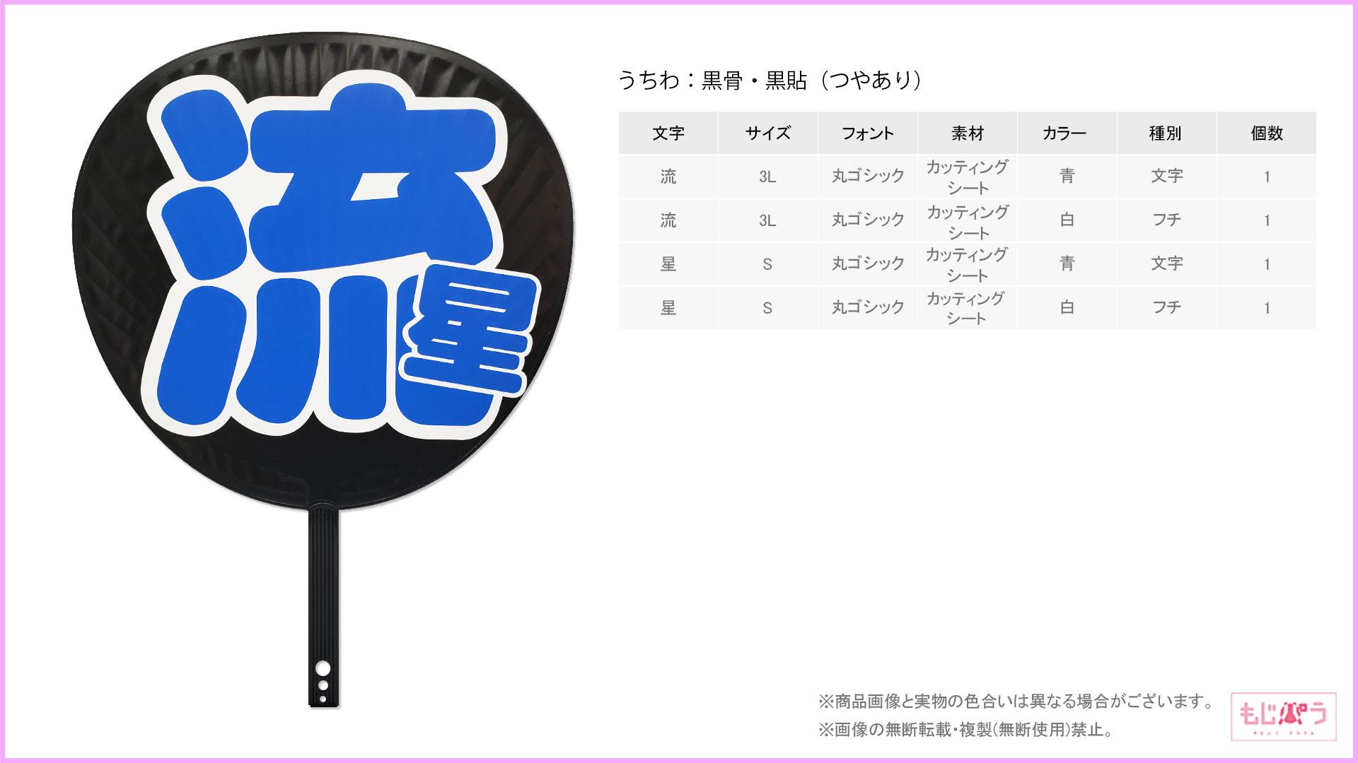 decouchiwa026-005-00012画像