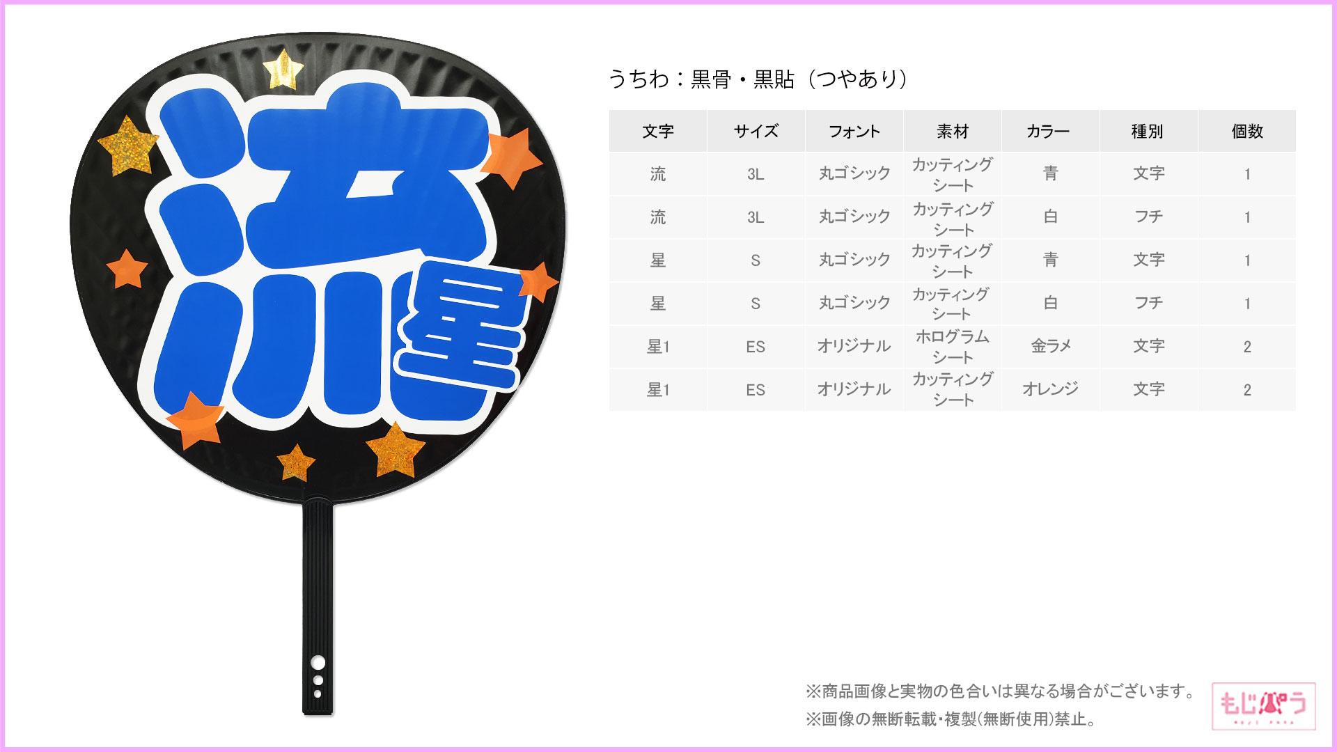 decouchiwa026-005-00018画像