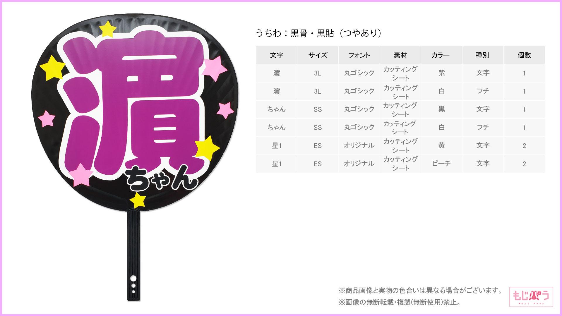 decouchiwa026-006-00013画像