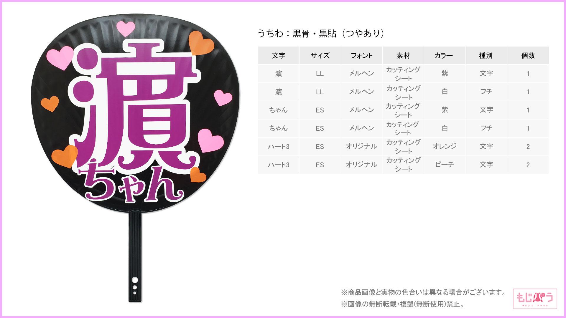 decouchiwa026-006-00014画像