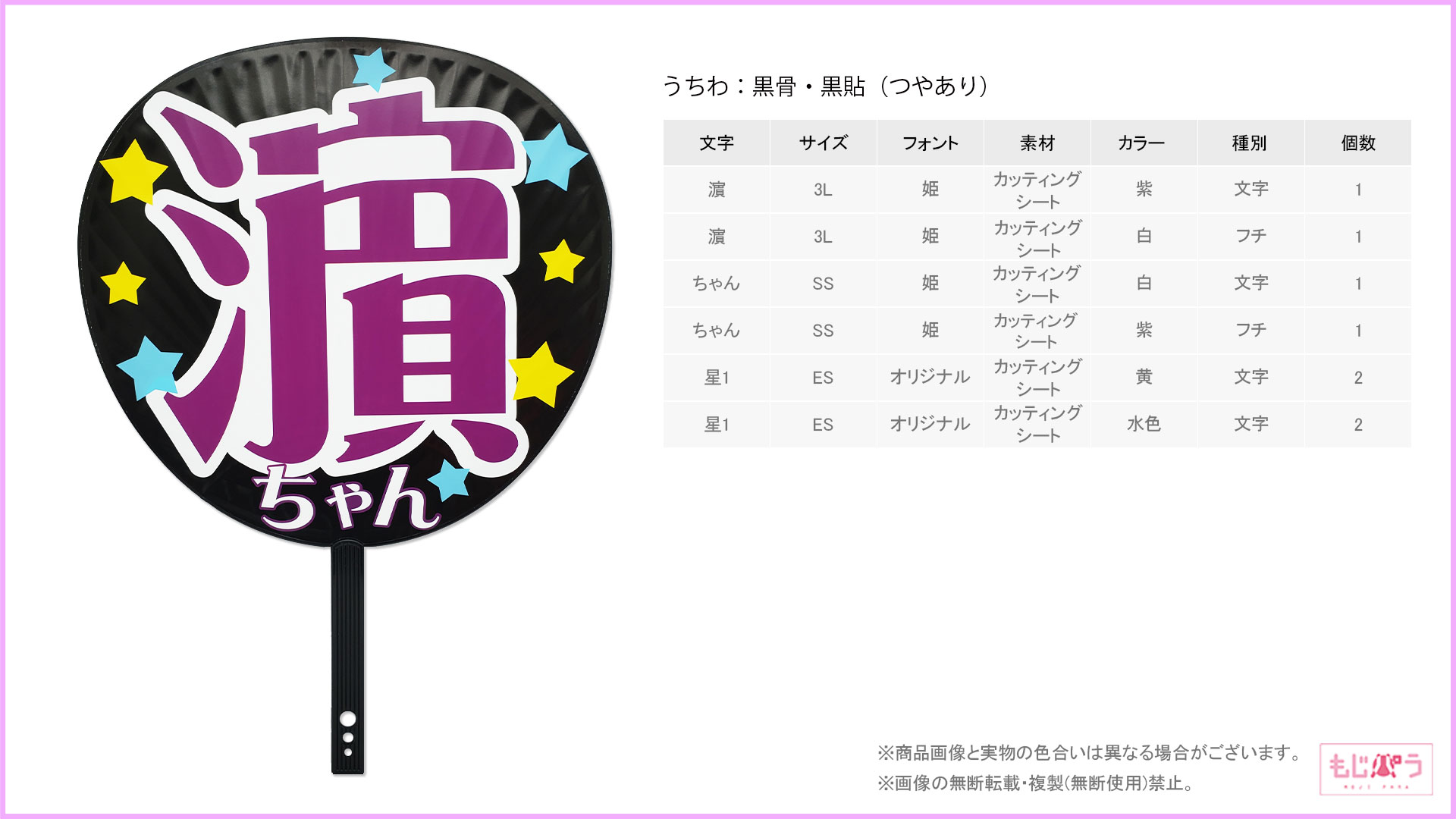 decouchiwa026-006-00015画像