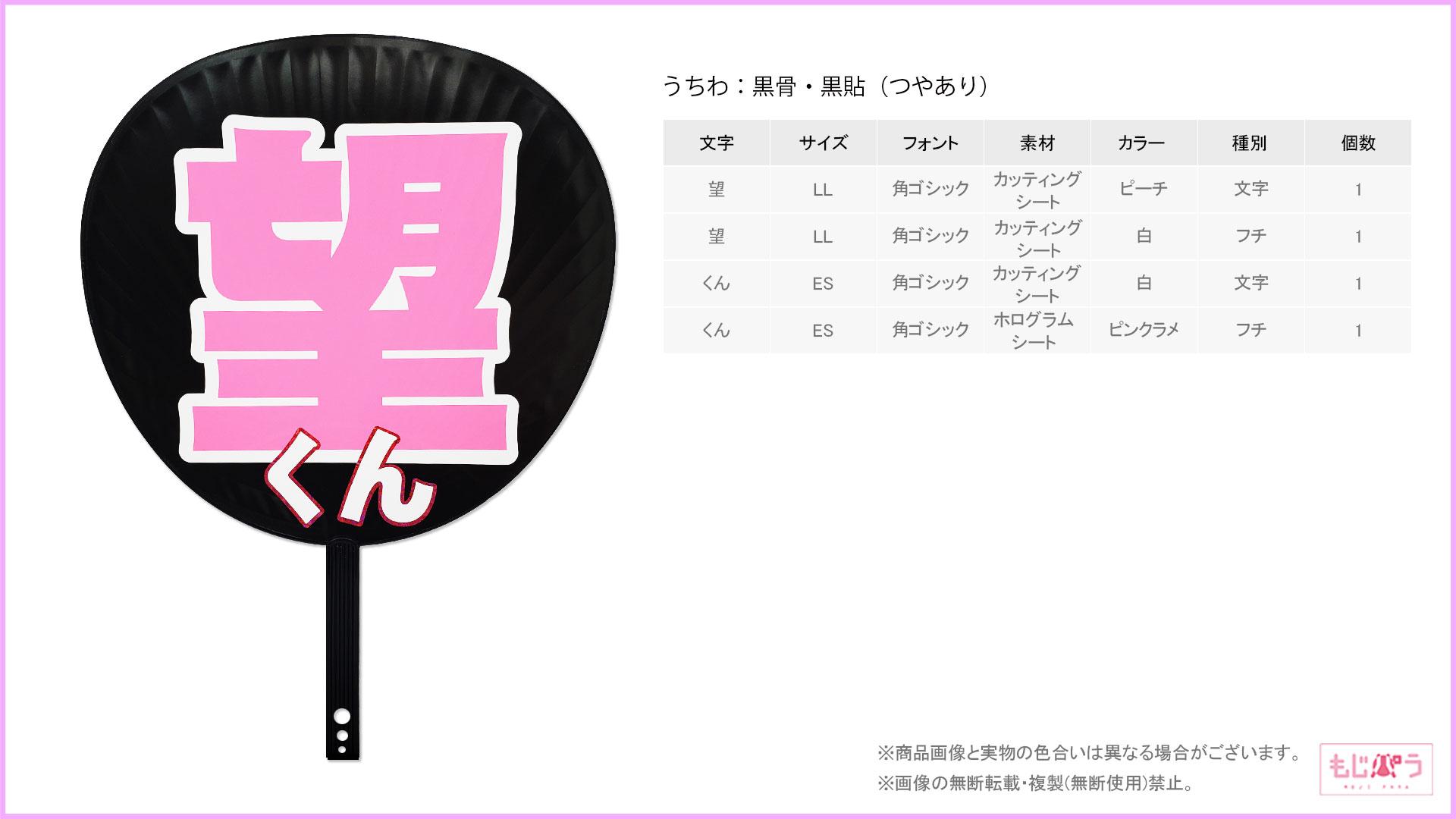 decouchiwa026-007-00009画像