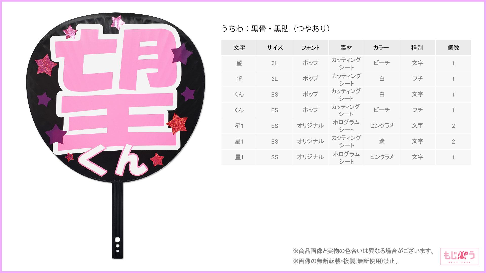 decouchiwa026-007-00020画像