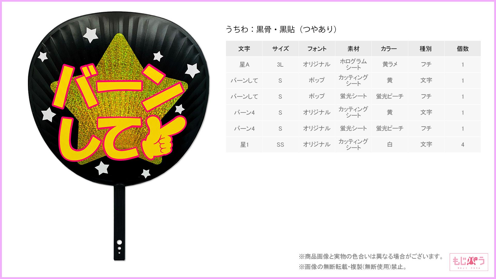 decouchiwa999-001-00053画像