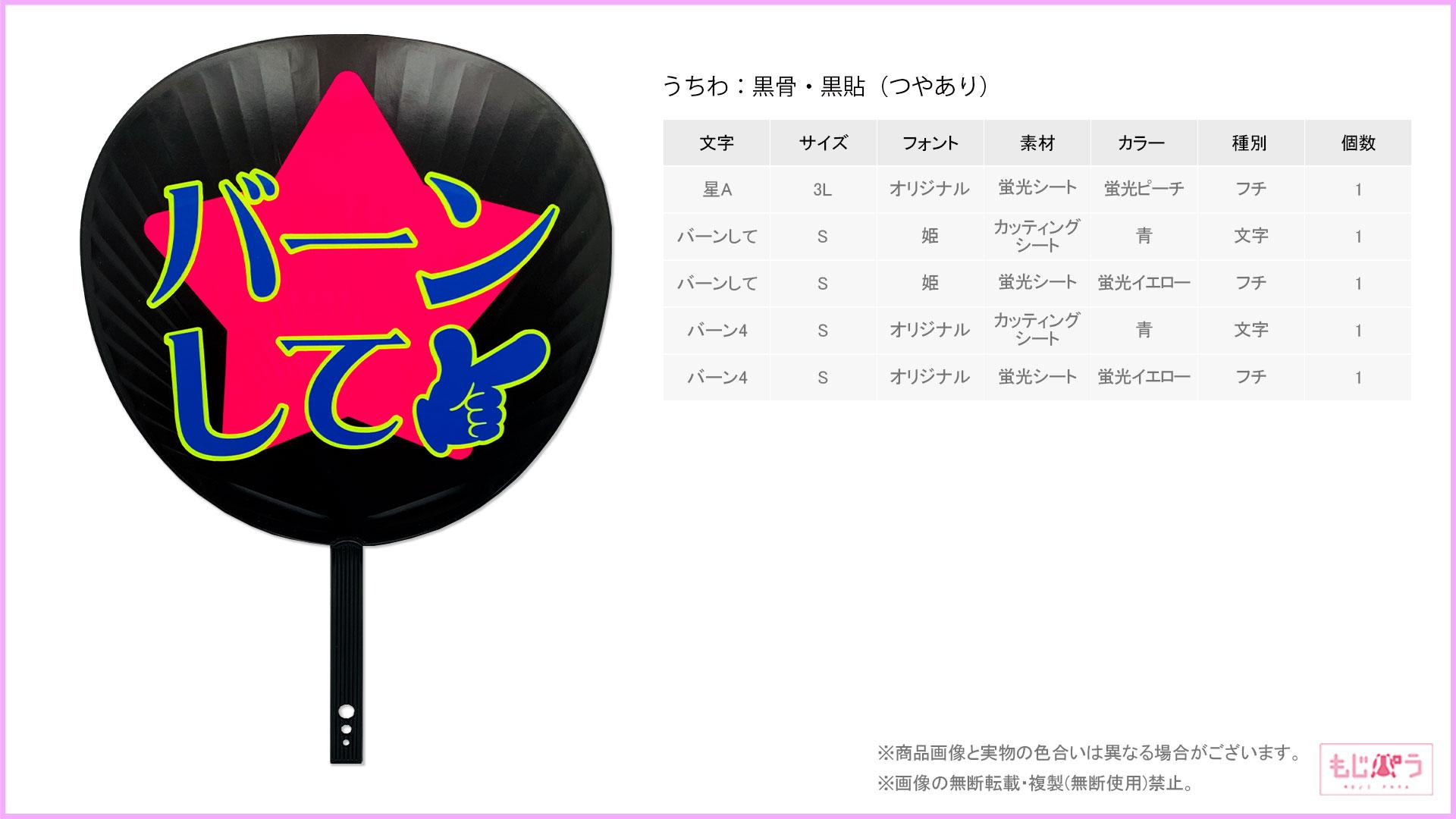 decouchiwa999-001-00054画像