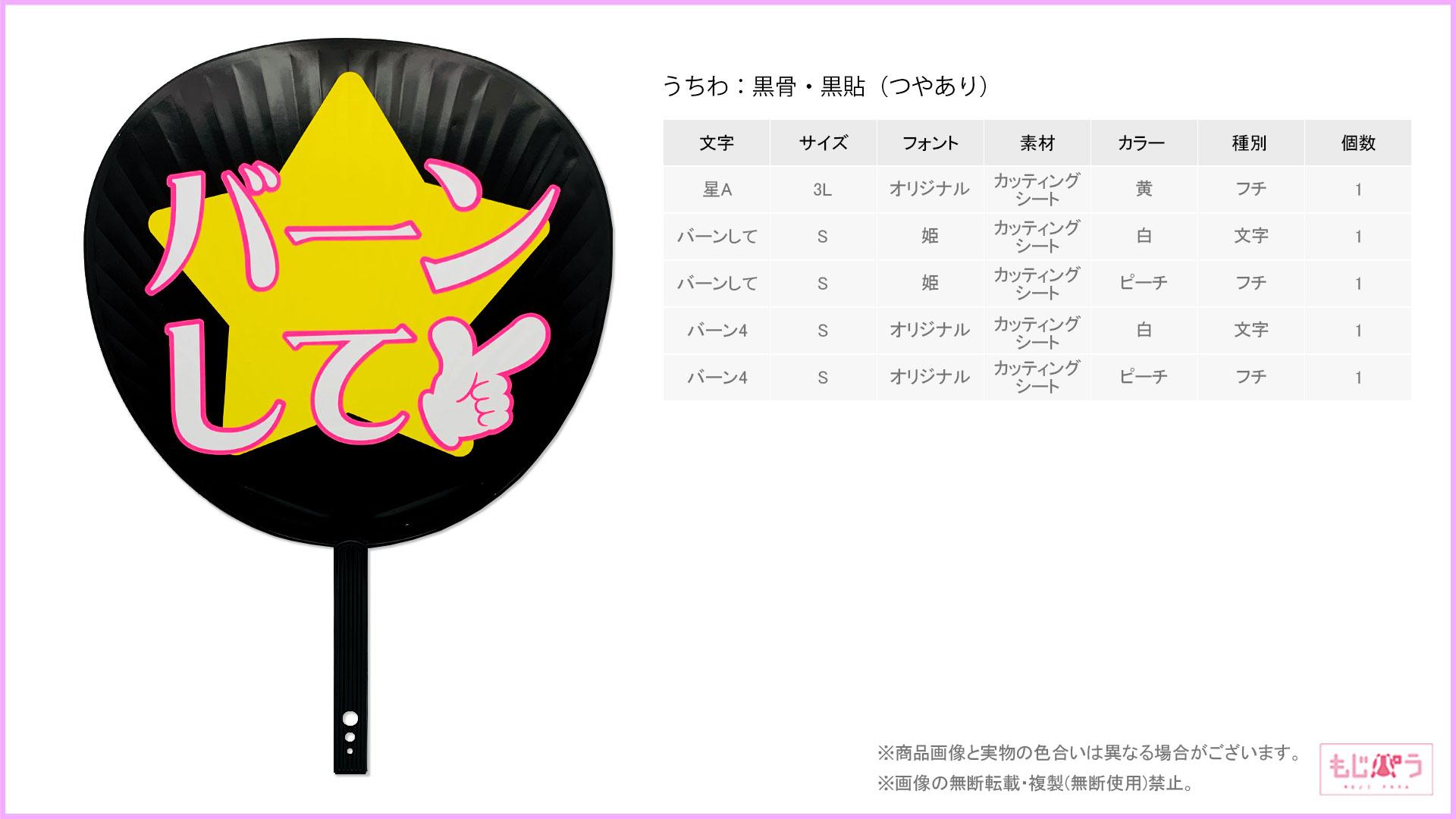 decouchiwa999-001-00056画像