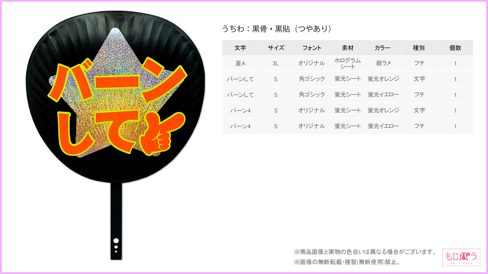 decouchiwa999-001-00058画像