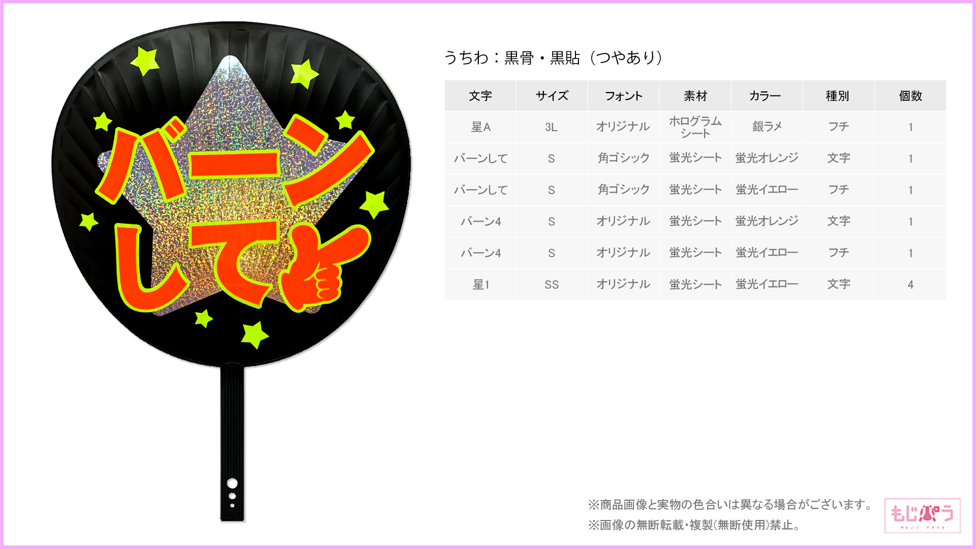 decouchiwa999-001-00059画像
