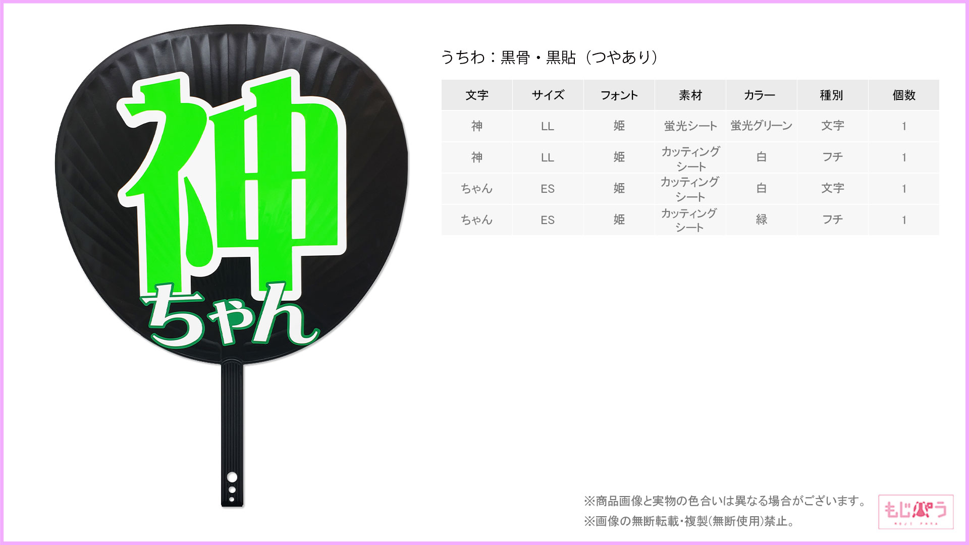 decouchiwa026-004-00016画像