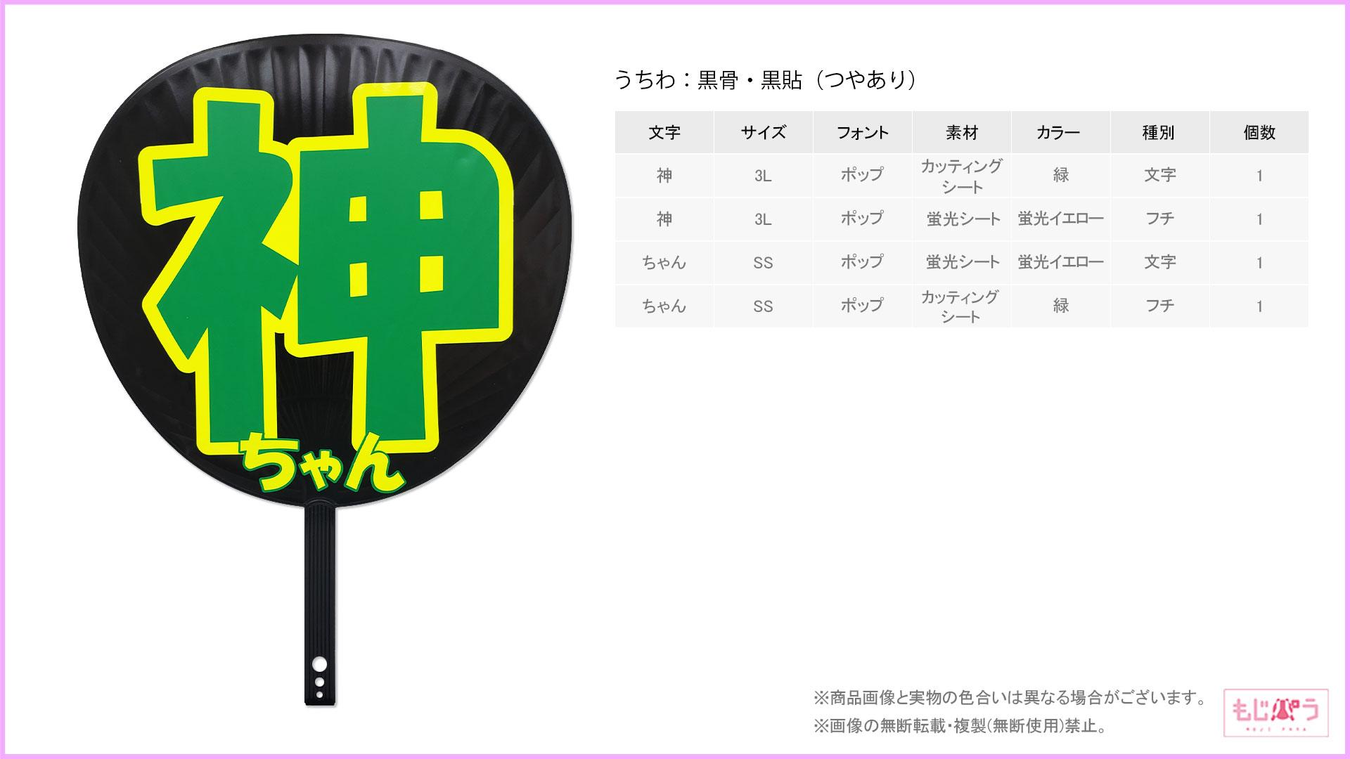 decouchiwa026-004-00017画像