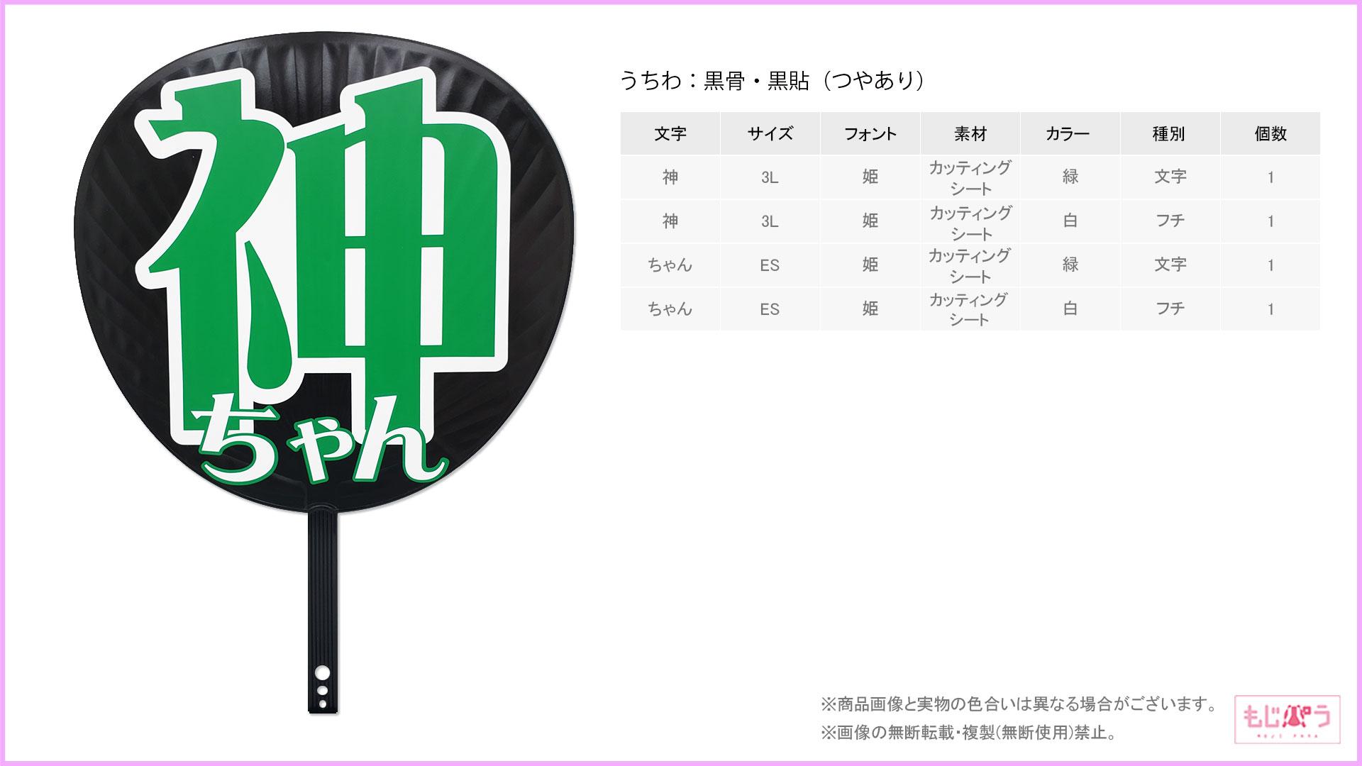 decouchiwa026-004-00018画像