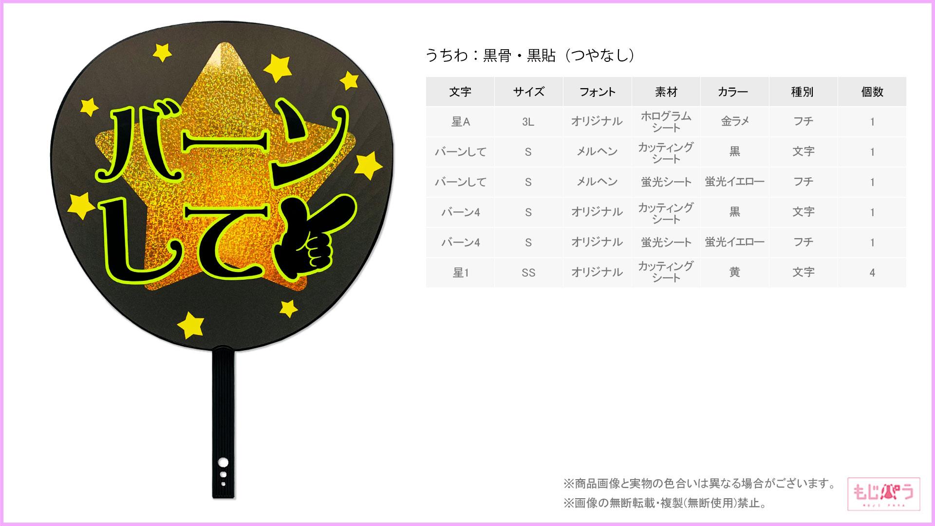 decouchiwa999-001-00061画像