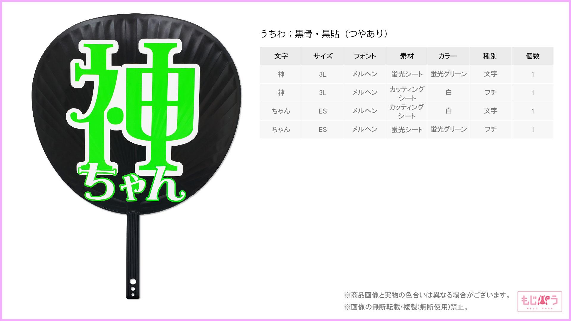 decouchiwa026-004-00019画像