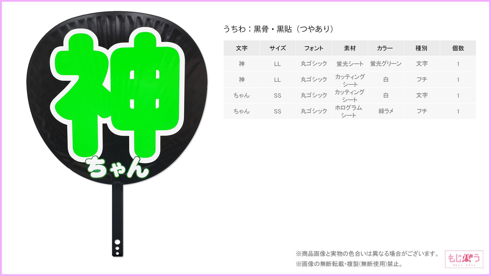 decouchiwa026-004-00020画像