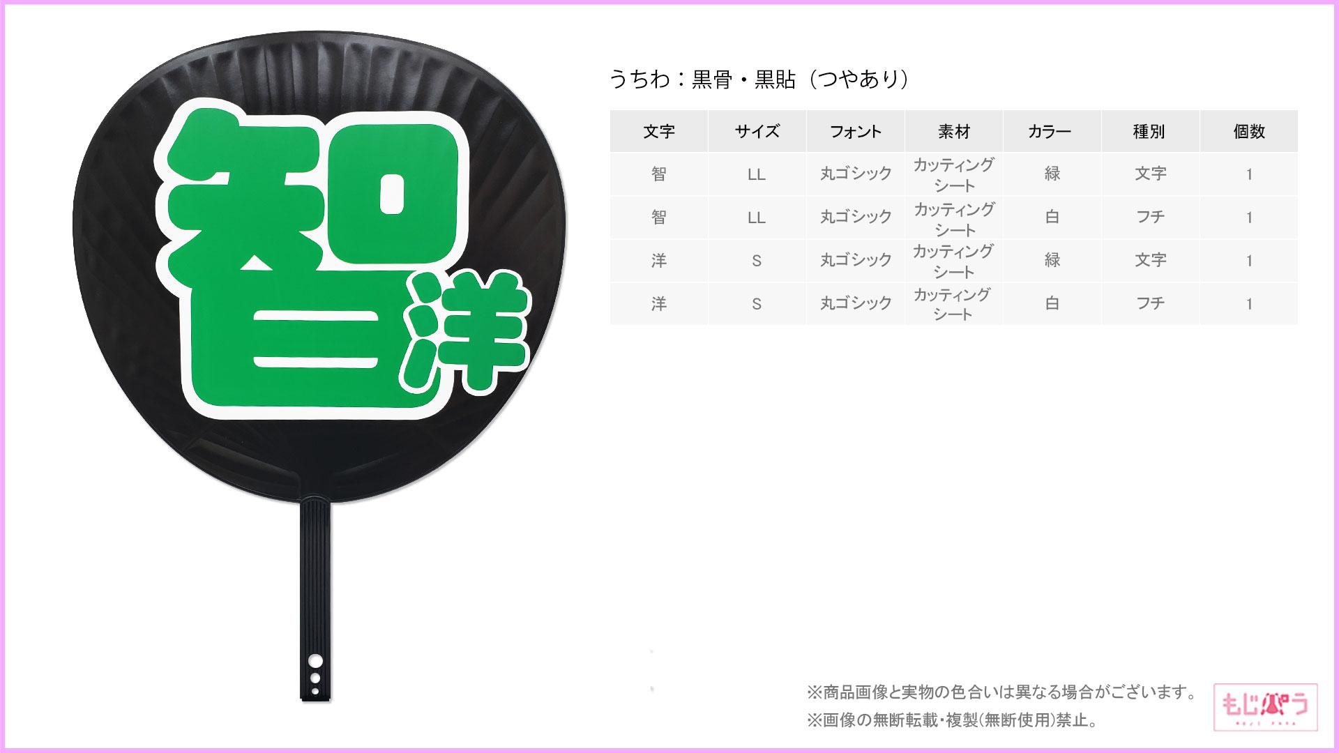 decouchiwa026-004-00021画像