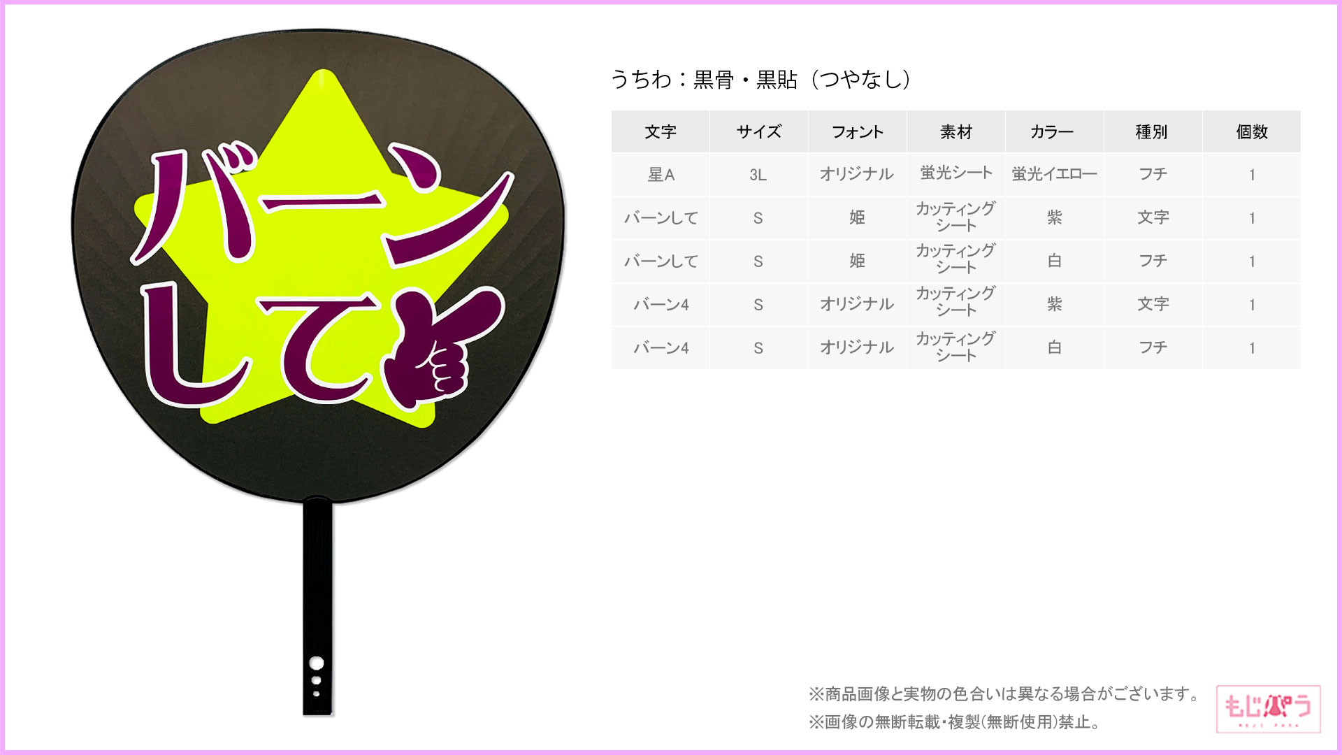 decouchiwa999-001-00062画像