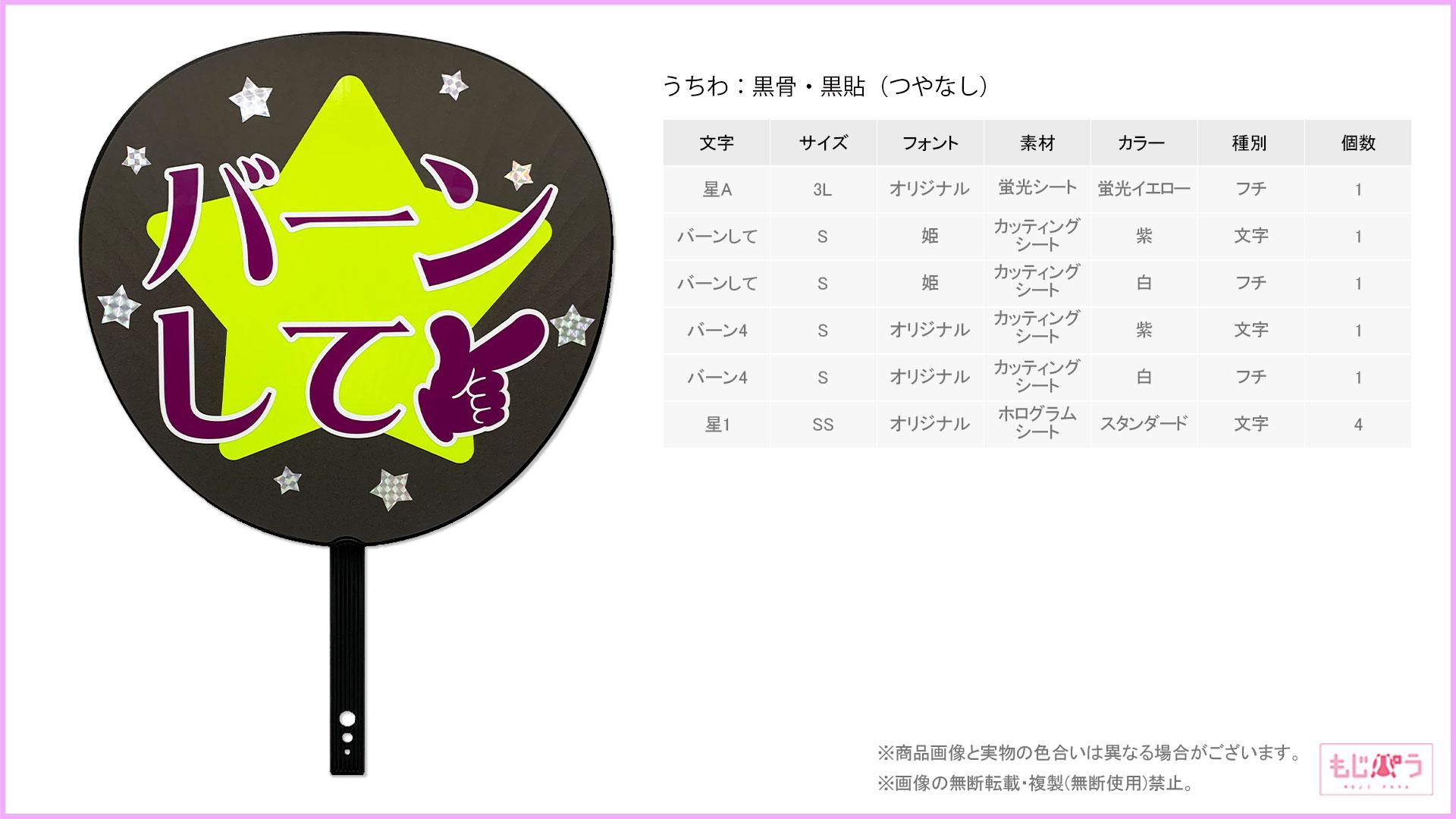 decouchiwa999-001-00063画像