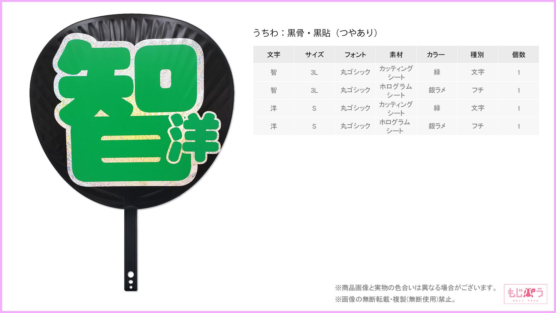decouchiwa026-004-00023画像
