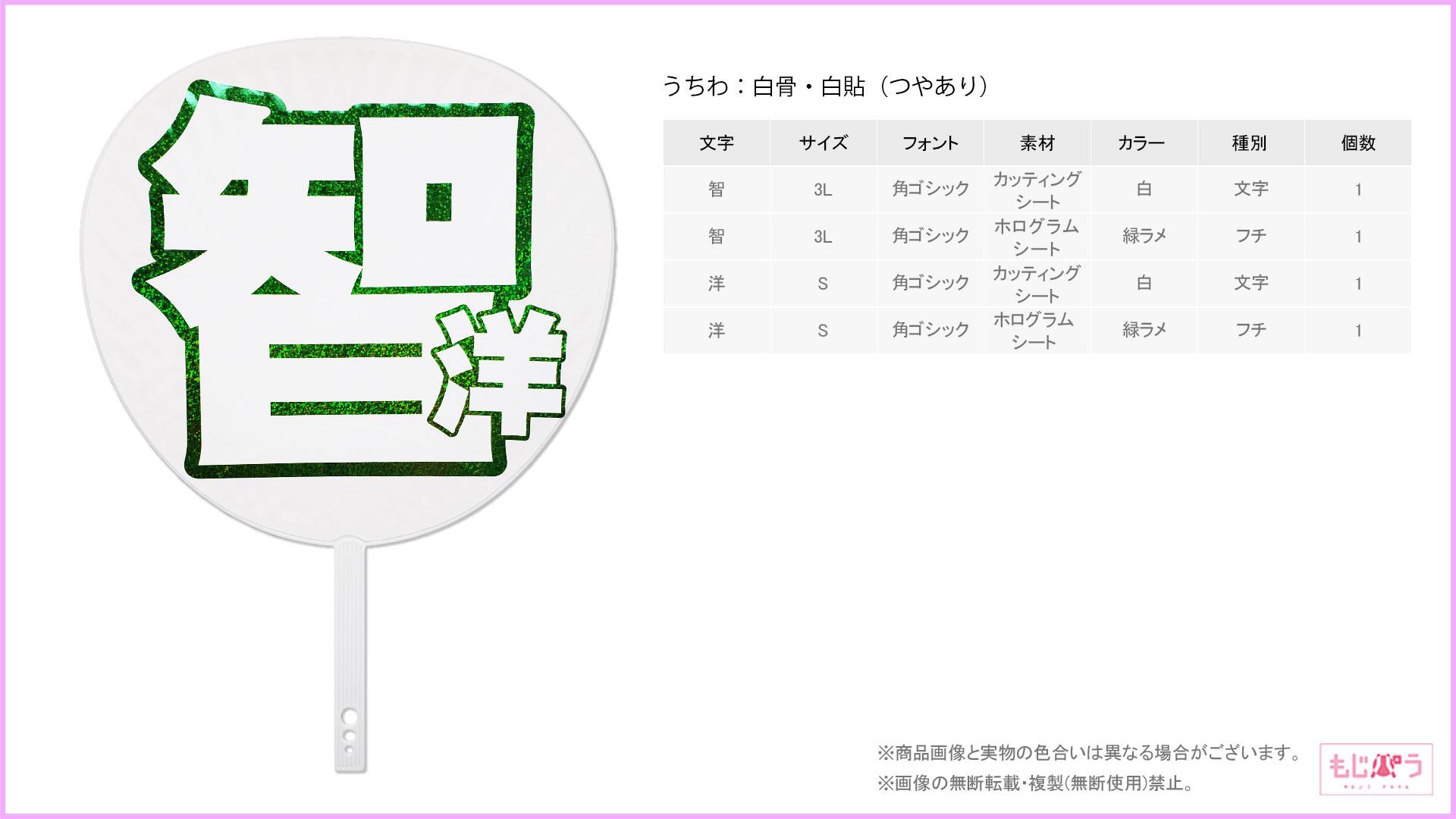 decouchiwa026-004-00025画像