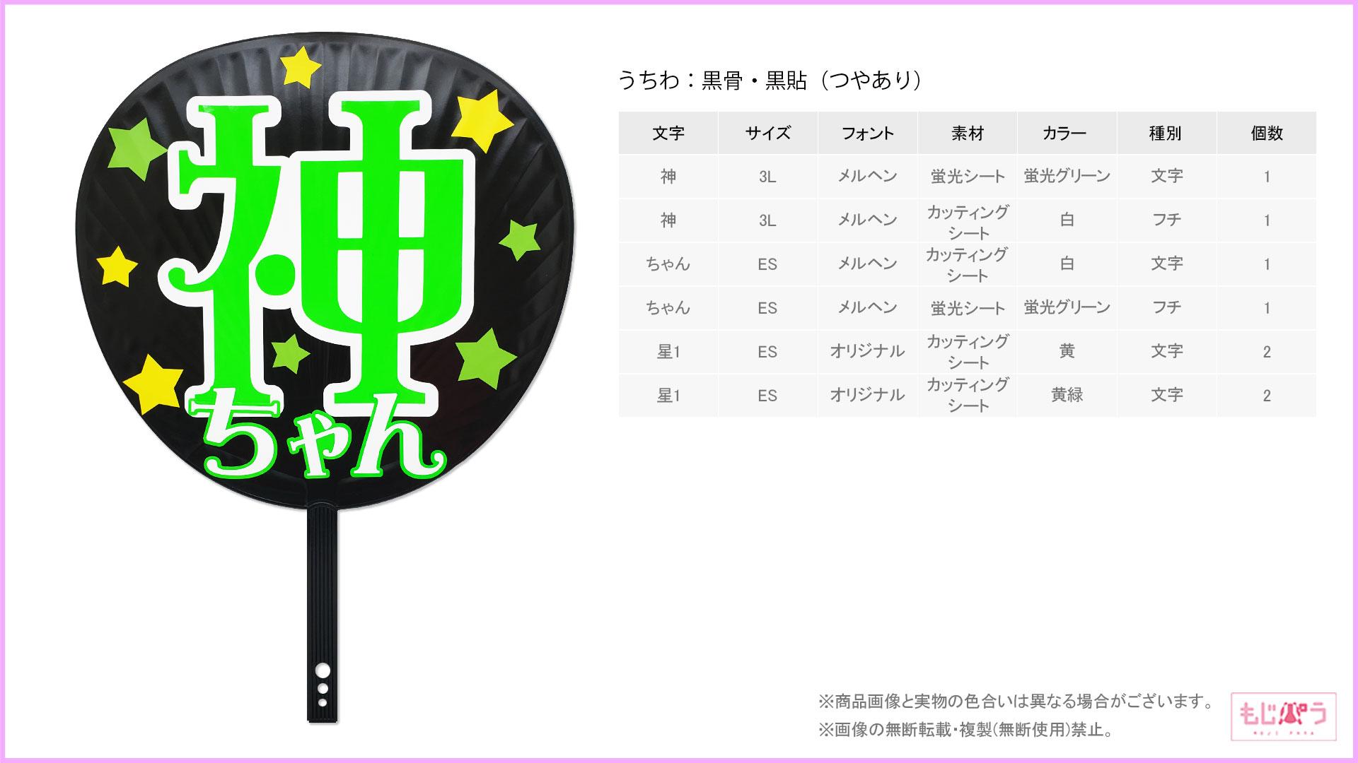 decouchiwa026-004-00029画像