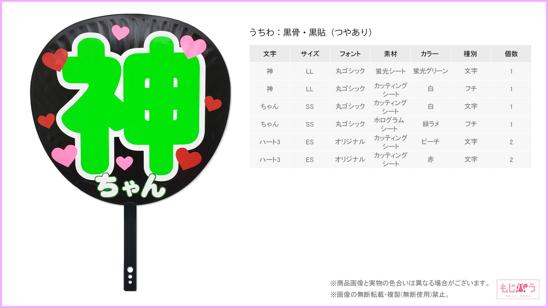 decouchiwa026-004-00030画像