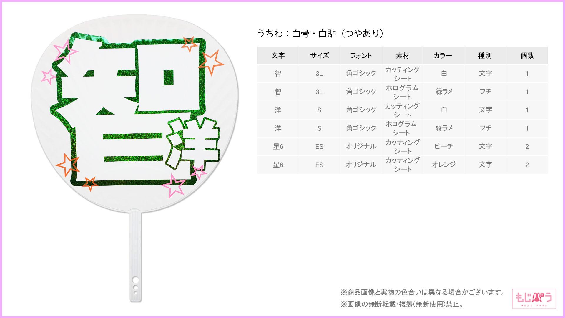 decouchiwa026-004-00035画像