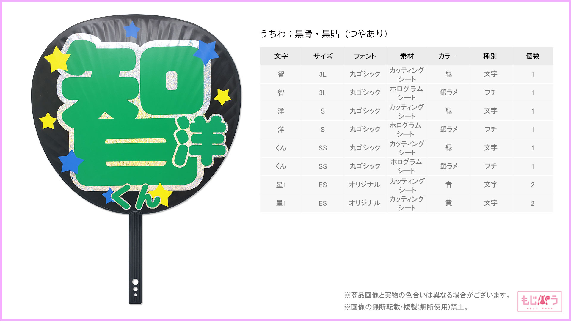 decouchiwa026-004-00039画像