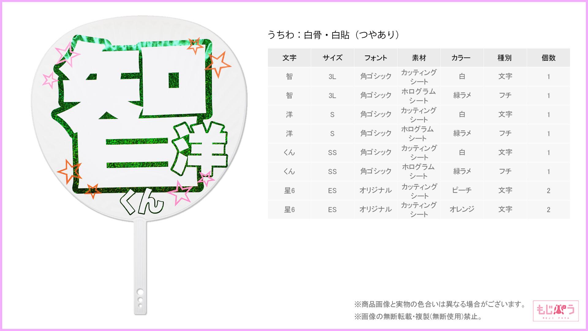 decouchiwa026-004-00040画像