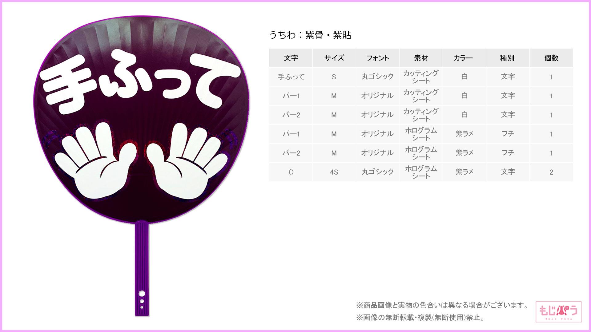 decouchiwa999-001-00082画像
