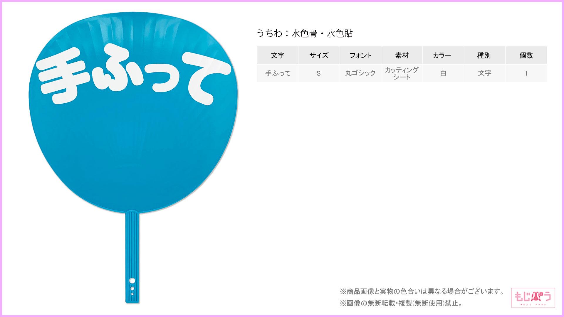 decouchiwa999-001-00083画像