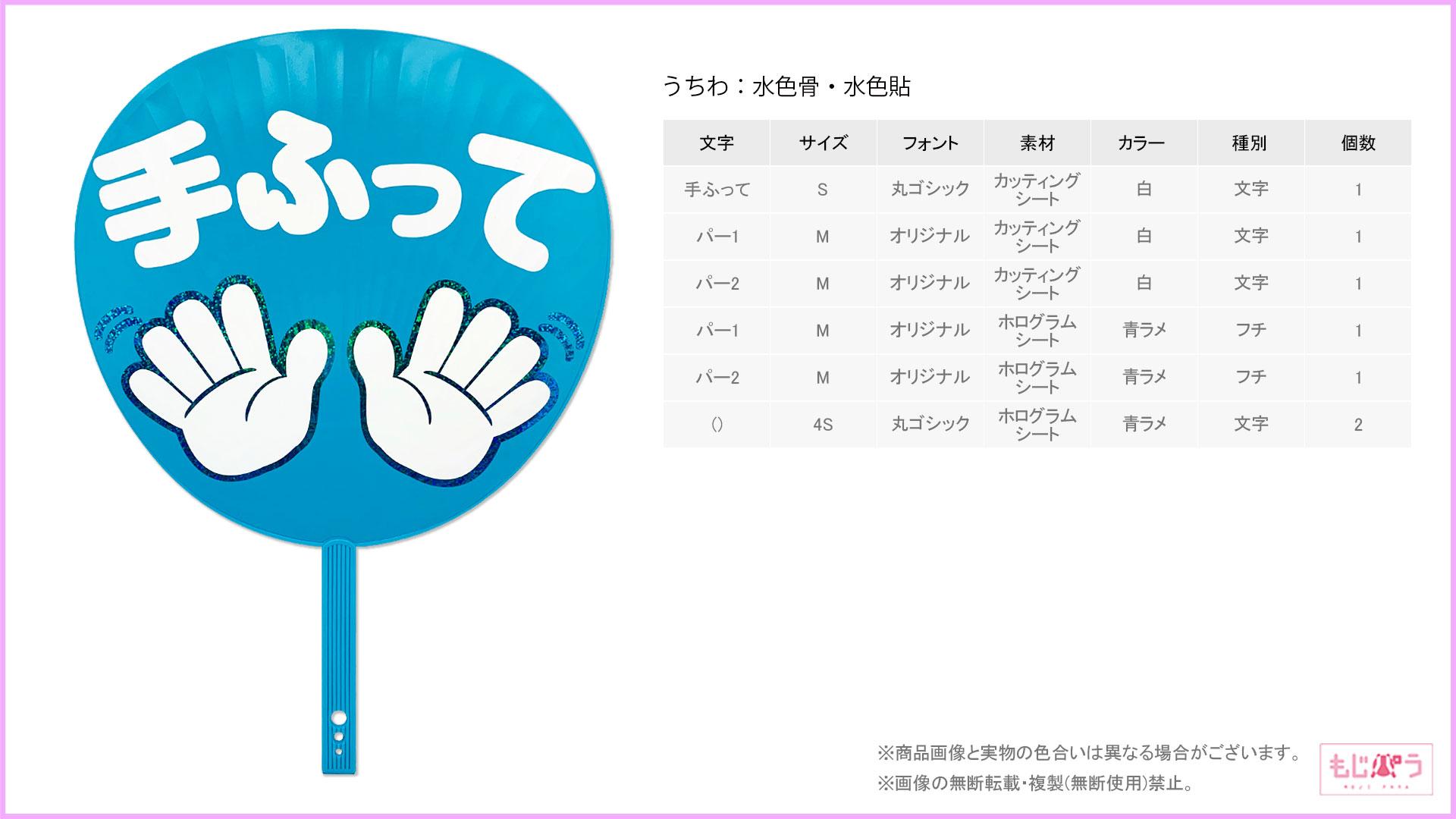 decouchiwa999-001-00084画像