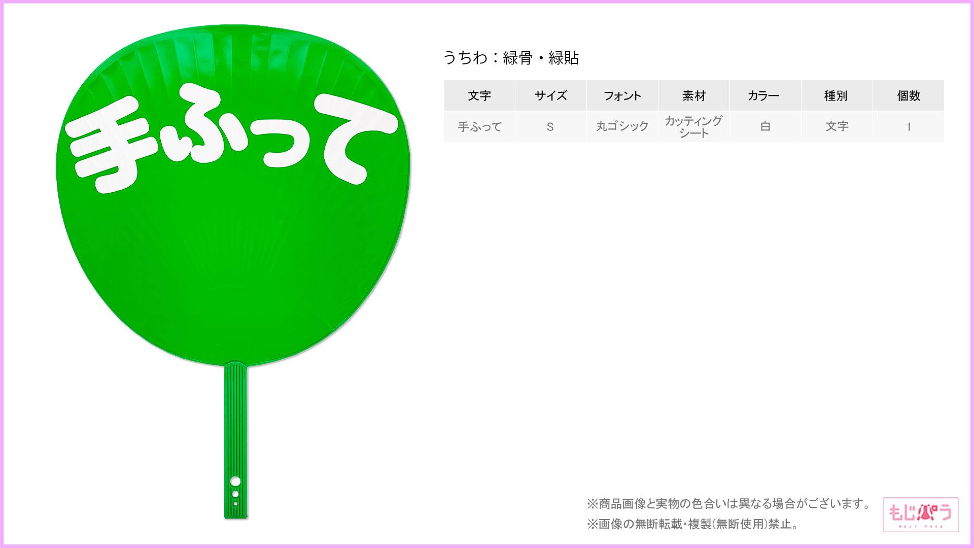 decouchiwa999-001-00085画像