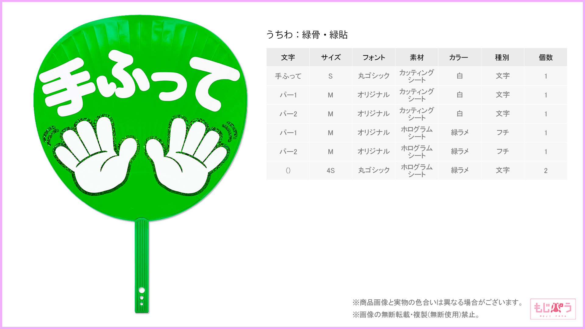 decouchiwa999-001-00086画像