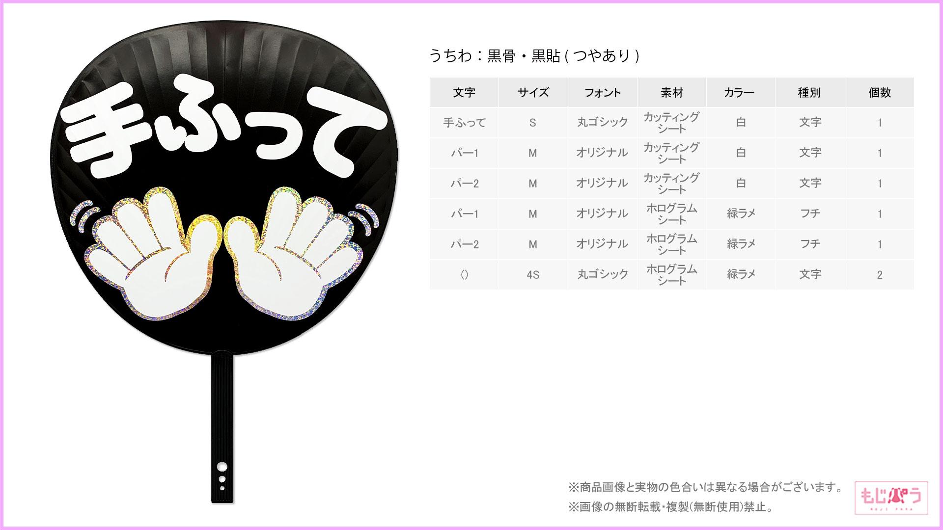 decouchiwa999-001-00091画像