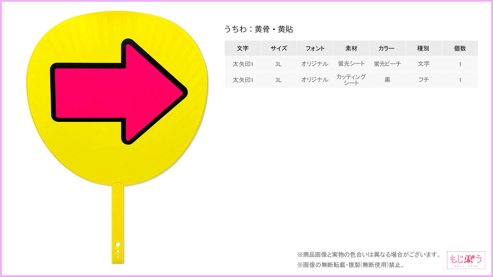 decouchiwa999-001-00092画像