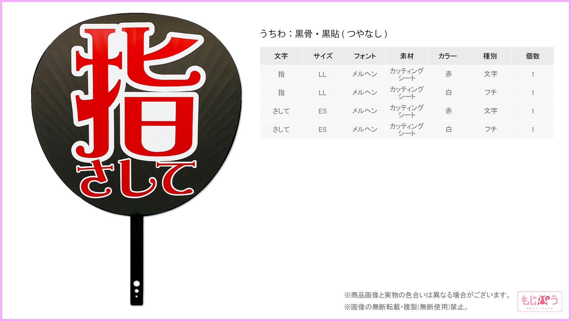 decouchiwa999-001-00093画像