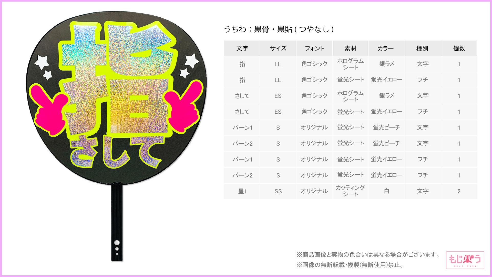 decouchiwa999-001-00097画像