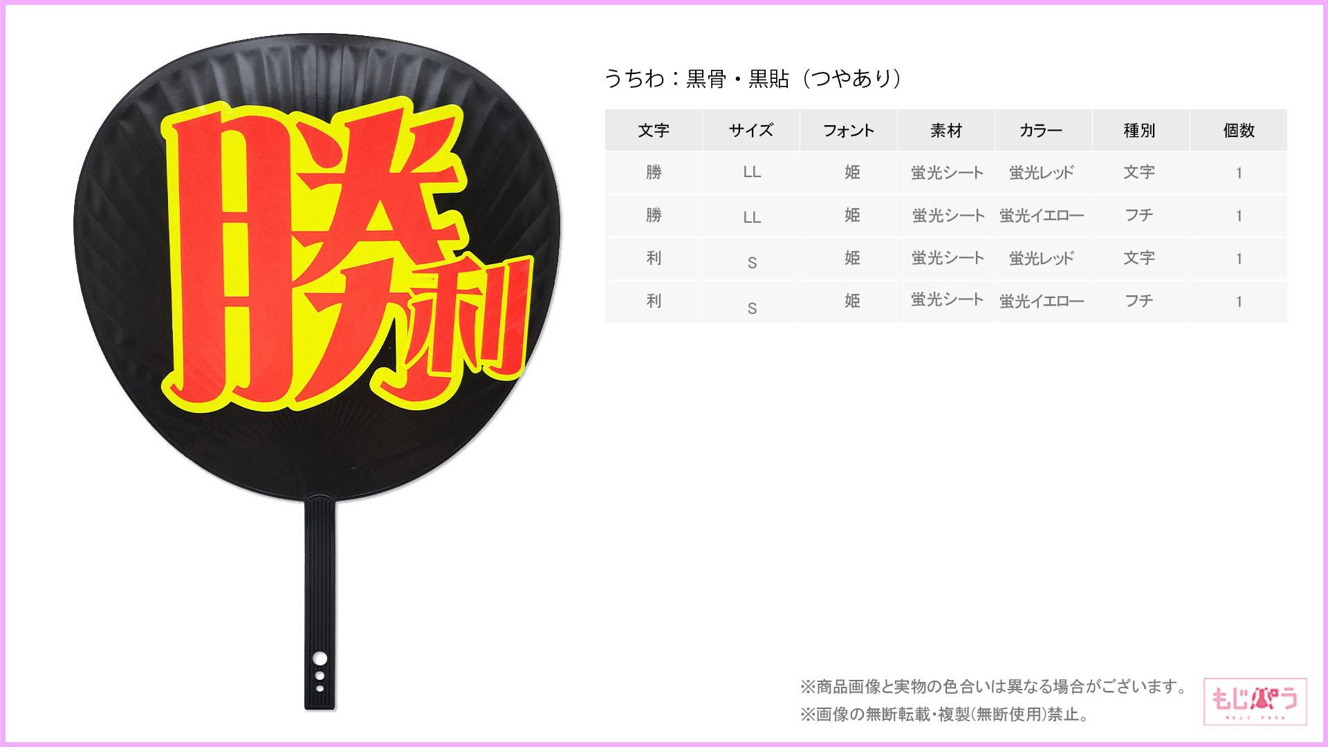 decouchiwa022-001-00014画像