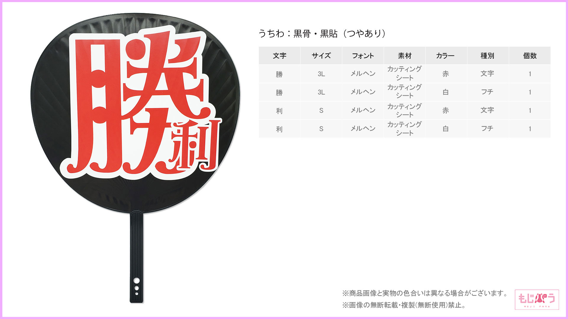 decouchiwa022-001-00016画像