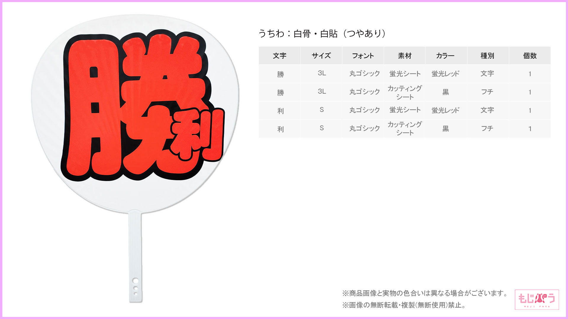 decouchiwa022-001-00017画像