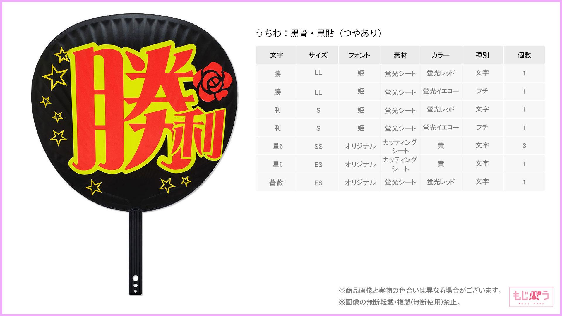decouchiwa022-001-00018画像