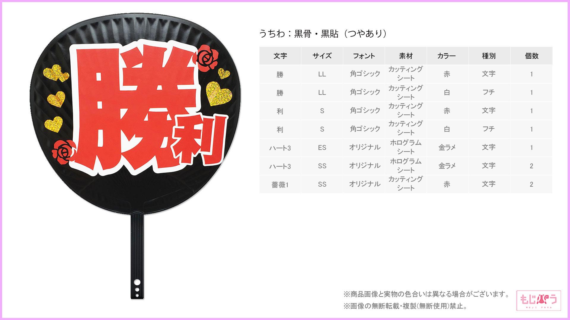 decouchiwa022-001-00019画像