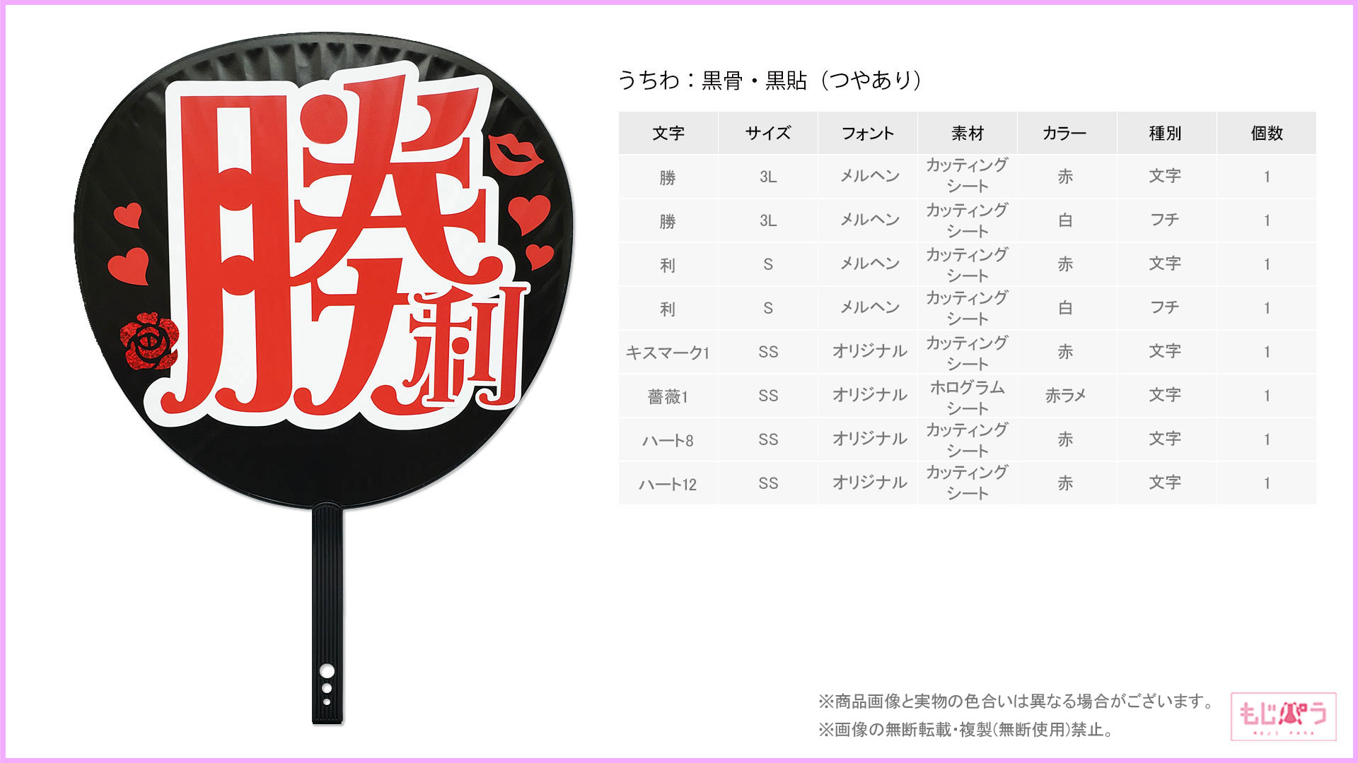 decouchiwa022-001-00020画像