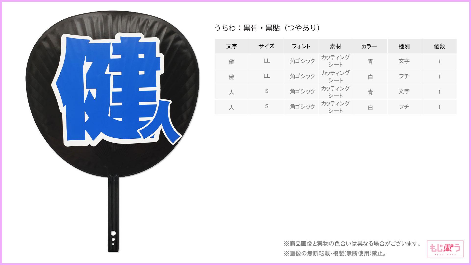 decouchiwa022-002-00011画像