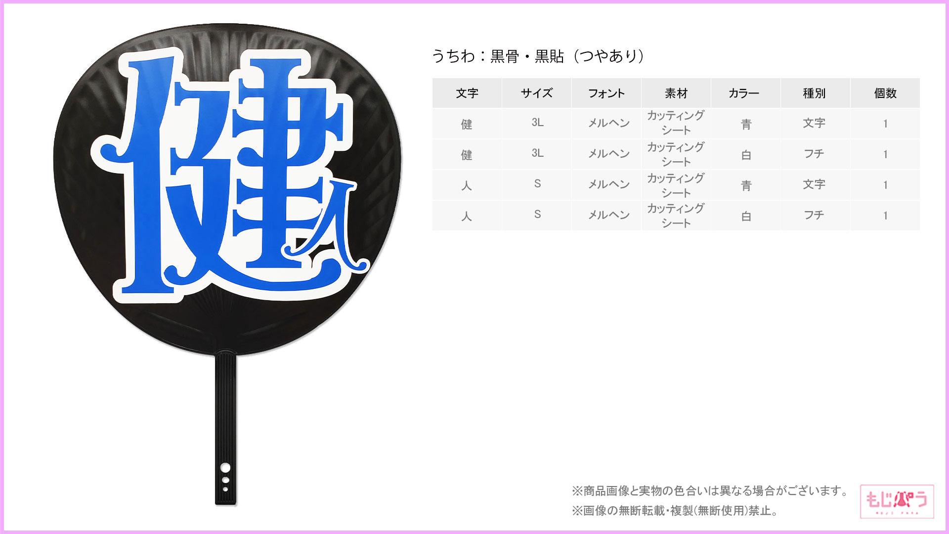 decouchiwa022-002-00012画像