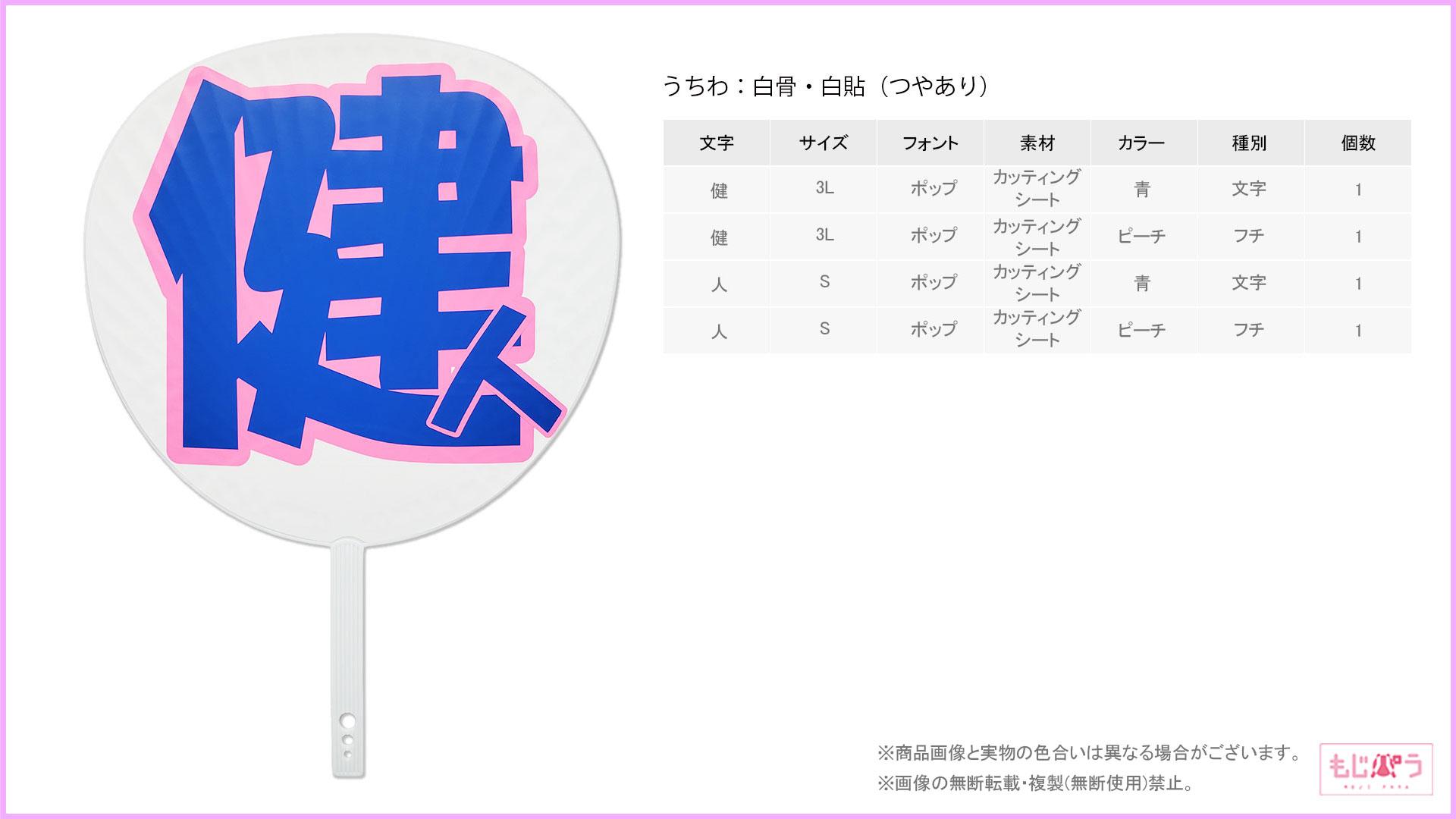 decouchiwa022-002-00013画像