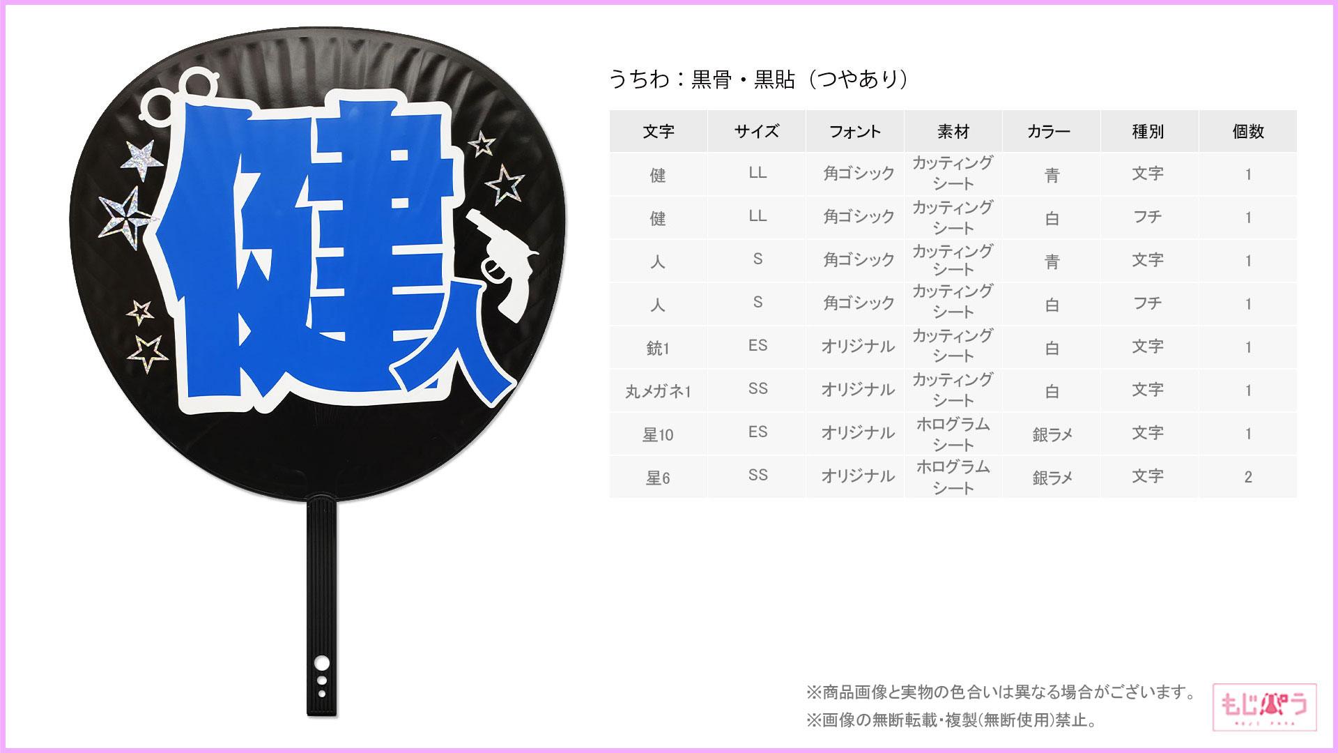 decouchiwa022-002-00015画像
